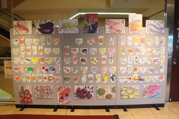 近江町市場 絵手紙コンクール応募作品展