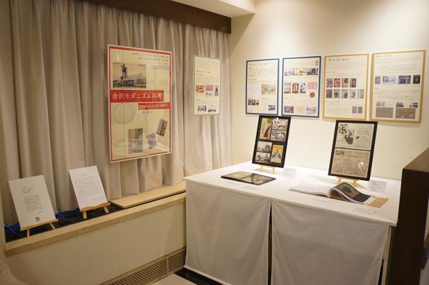 卒展セレクション×センバツ展 2014