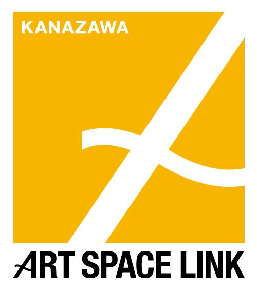 金沢アートスペースリンク