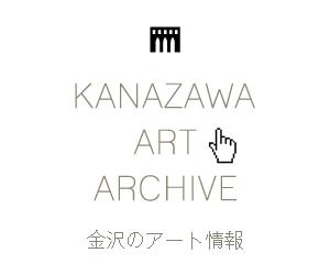KANAZAWA ART ARCHIVE